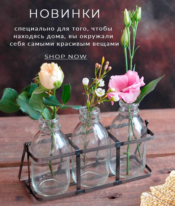 новинки на декороголик.ру Стильные и модные штучки