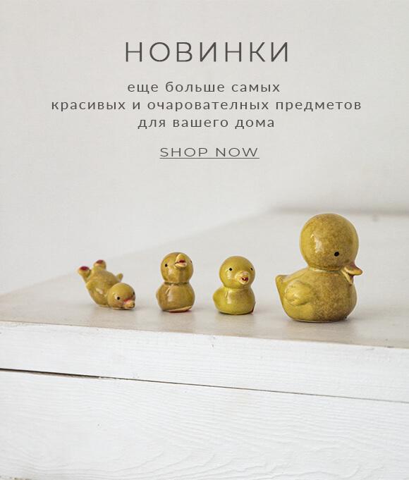 новинки_2020_стильный декор