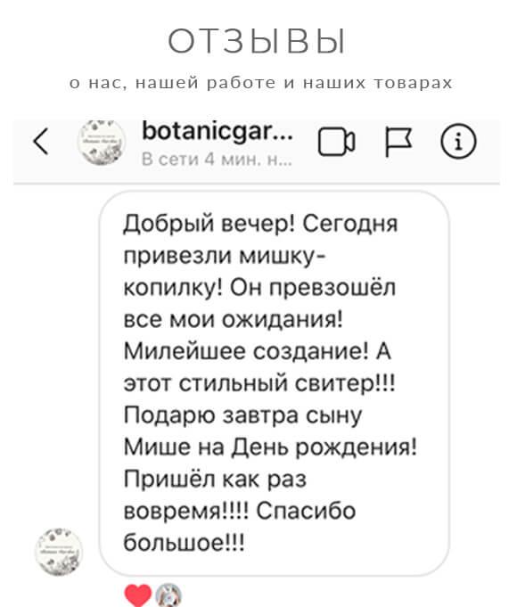 decoraholicru ОТЗЫВЫ о магазине Декороголик