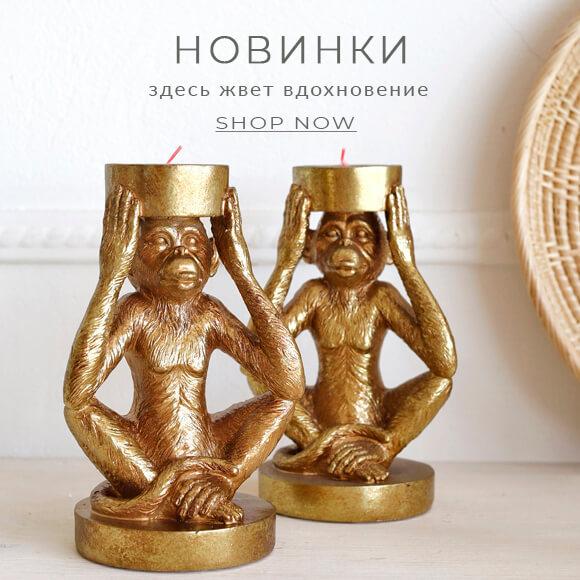 Новинки 2021 в магазине декораголик ру